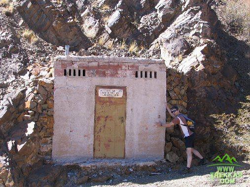 Seismological Station , UNCU