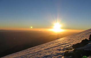 Volcán Lanin y sur de Neuquén